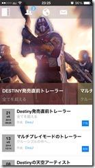destinyapp