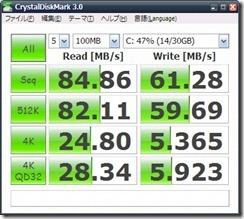 HDD-SSD-RunCore